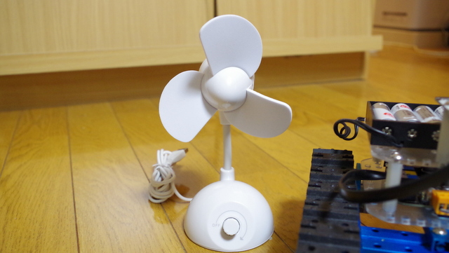 I bought a fan powered by USB