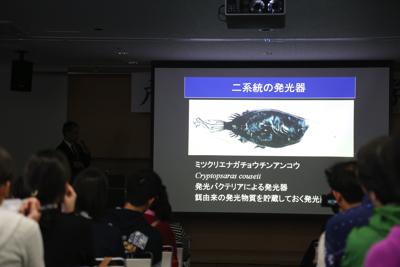 猿渡先生の講演。テーマは深海魚の代表格ともいうべきチョウチンアンコウ。