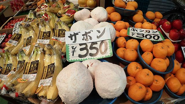 果物屋には果物が売られている。ザボン(でかいみかん)がむかれて売られていたりもする。