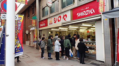 行列のできるパン屋さん「シロヤ」。パン屋さんというか、パンも売っている洋菓子屋さん。