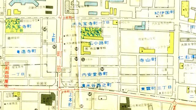 1975年の大阪市の地図。上町筋の両側に上町が並んでいるここが昔からの上町