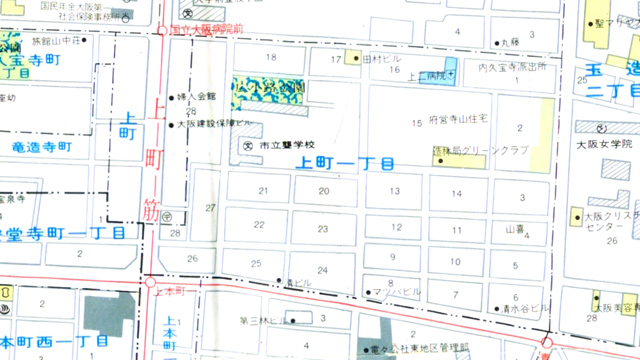 上町1984/1984年の大阪市の地図、東雲町、寺山町、内久宝寺町、広小路などが消え、全て上町一丁目になった