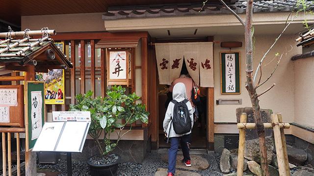 うどんや蕎麦がメインの「道頓堀 今井本店」。中は4階まであり客席に余裕があった。