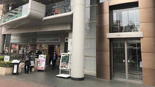 三鷹にある松屋本社ビル。テナントは牛丼の松屋以外に、とんかつの松乃家、鮨割烹の福松と松揃い。