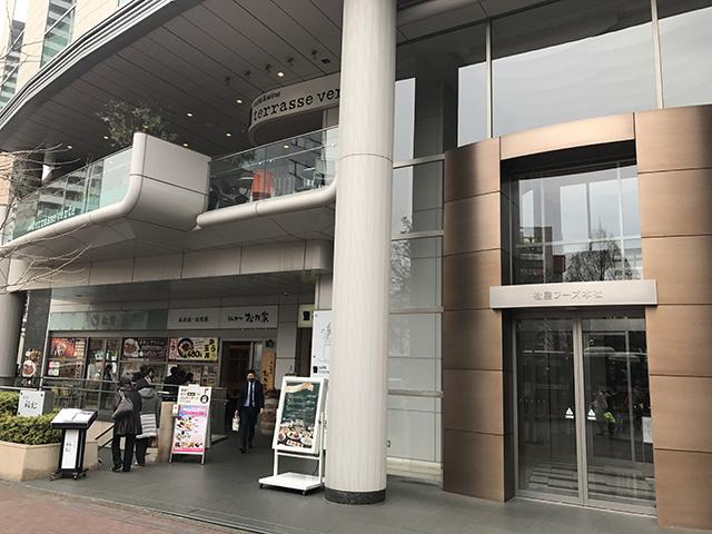 いちおう念のため、三鷹駅の前にある松屋フーズ本社に確認に来た。