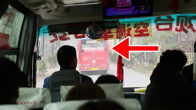 途中で「315路」のバスを抜いていたので、