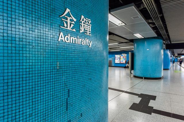 たとえばこのAdmiralty駅。こちらはブルー。ご覧のように他の駅と同様、びっしり貼られたタイルがキュートなのだが……