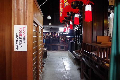 どうやらこの奥にいるようだ。日本最古だけあって様付けで呼ばれている。