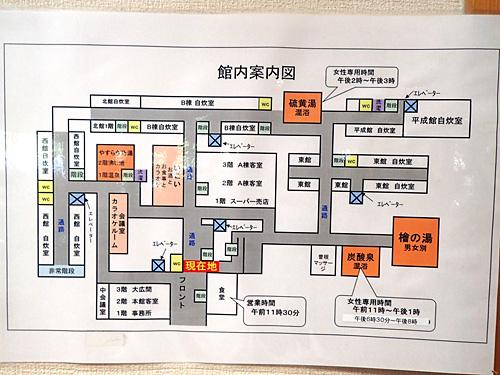 建て増しを重ねて、ドラクエの中盤戦にでてくるダンジョンくらい複雑になった館内図。