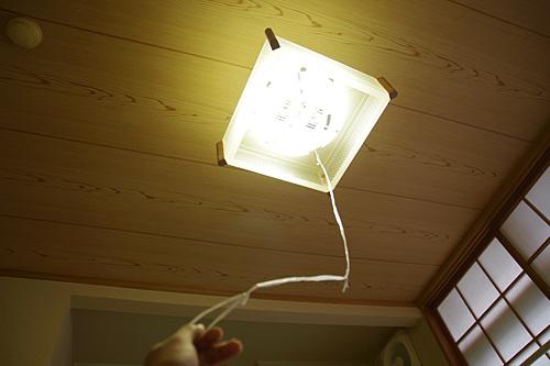 寝っころがった状態で電気を消せるヒモ付きの照明。実家か!