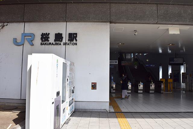 これがJRゆめ咲線の終点「桜島駅」。