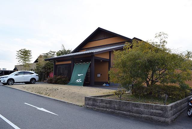 「安治川口駅」から徒歩20分ほどの「一休」。
