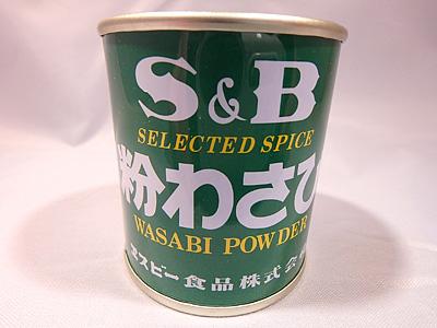 赤缶のカレー粉や黄缶のからしと同じくあまり変わらぬデザイン。