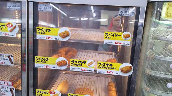 高校生が学校終わりにコンビニの店の前で食べている光景は未来にもあるのだろうか。