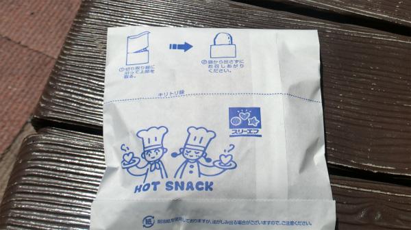 入れる袋がかわいい。かわいさだと一番ではないだろうか。