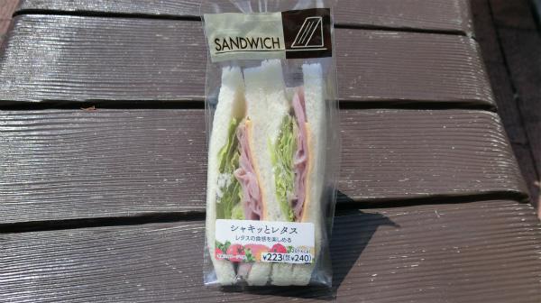 まずはレタスサンドウィッチを買ってください。