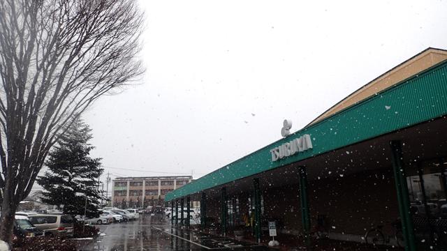 雪の降る日曜日でした
