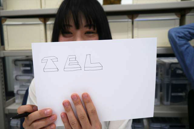 古賀さんの「TEL」。ハリウッドの山にあるデカい文字みたいな存在感。