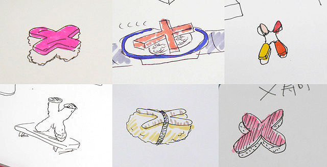 芽ネギ風のX寿司、回転X寿司、4つの寿司が連結して1つになったX寿司、いっそ縦型になったX寿司。