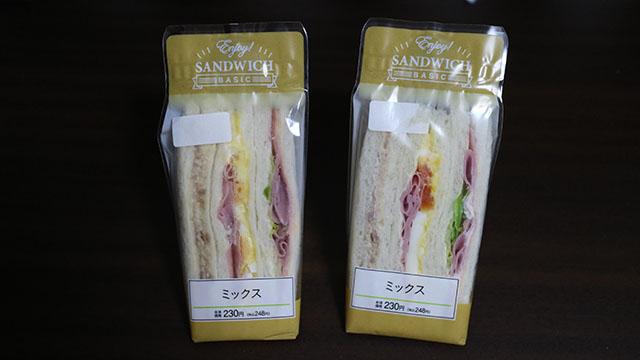 例)同じサンドイッチなのに心なしか右のほうが美味しそう。