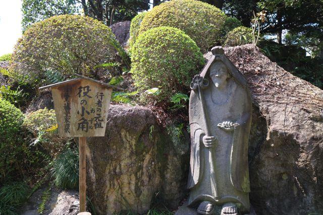 他にもお寺の中には七福神や役行者などの銅像もあるので、ふらふらと歩いて全部の銅像を探してみるのもおもしろいかもしれない。