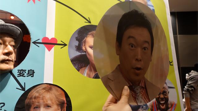 日本中を旅してのど自慢の司会をしているのだ。憧れる