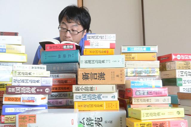 国語辞典だけで100冊以上ある