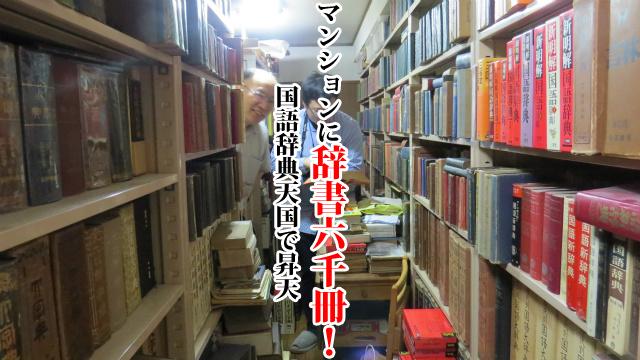 ※図書館ではありません