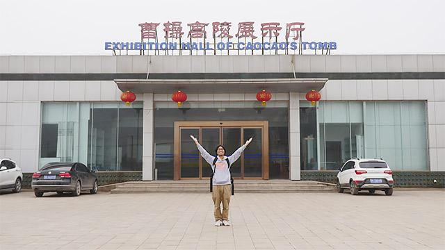 観光地化されていない中国の英雄のお墓は警備が厳重でした。正面突破をあきらめ、最後に遠くから柵越えに眺めることができます。(安藤)