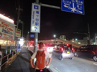 19時20分頃。約12km地点、鳩ヶ谷駅前通過!