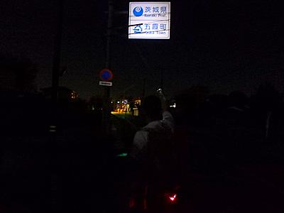 日が変わり2時40分頃。約48.5km地点、茨城県五霞町町境通過!