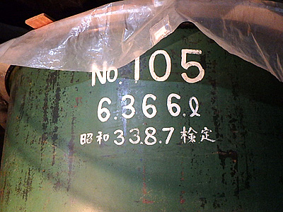 蔵にあるタンクの量が細かい数字なのは、どれだけ酒が造れるか一度水を入れて量っているからだそうです。
