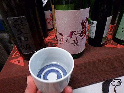 搾りたて日本酒。柑橘系の爽やかな甘さ。シュワッシュワだね。