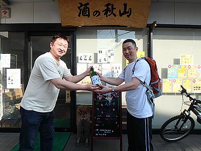 午前中に瓶に詰めて、その日の営業開始前には詰めた物を購入出来ました。ありがとうございます。