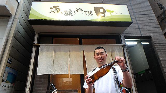 板橋から栃木県小山市の蔵まで走って日本酒を汲みに行ってきます。90kmぐらいの距離。この瓶は持って走りません。