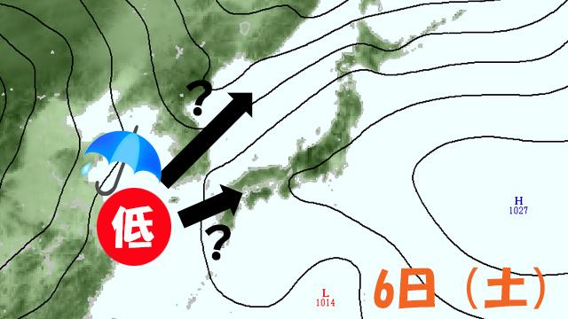 低気圧が北へ北へ進むかどうかで、6日の天気が決まる。