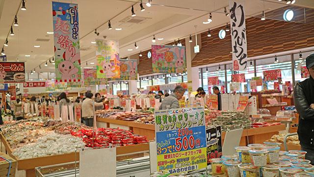 左上のこんにゃくの唐揚げが美味しかったので買いに行きます。