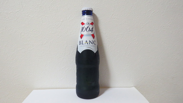 クローネンブルグ 1664 BLANC(フランス)
