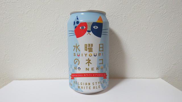 水曜日のネコ(日本)