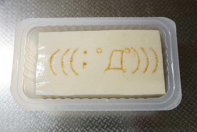 それっぽく描けた。絵文字が豆腐に書いてあるだけでも妙な気分である。
