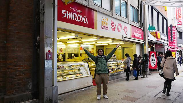 小倉の美味しいパン屋さんの写真でお別れです!