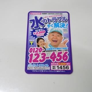 おなじみの松村さんのシート