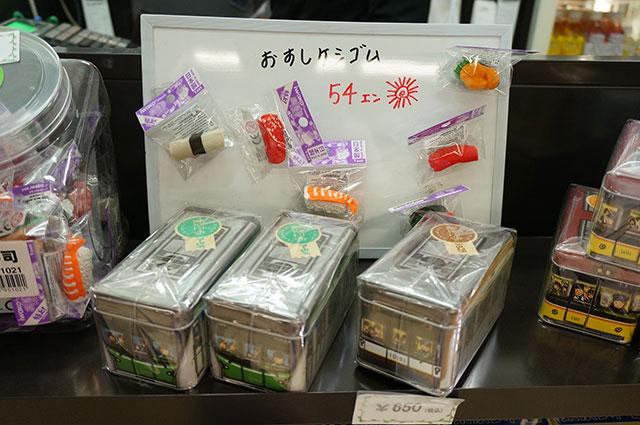 1個54円。回転ずしより安い!