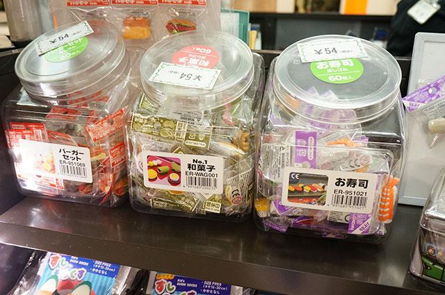 選べるばら売り寿司消しゴム(右)