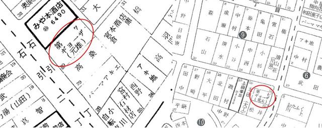 昭和45年の地図では、確かに第7ギョーザは2つある!