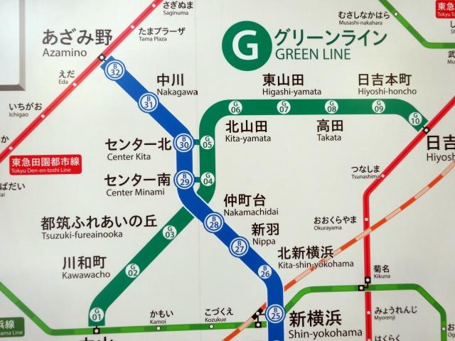 横浜市営地下鉄はブルーラインとグリーンラインの2路線。センター北とセンター南の真ん中に真のセンターがあると思う。