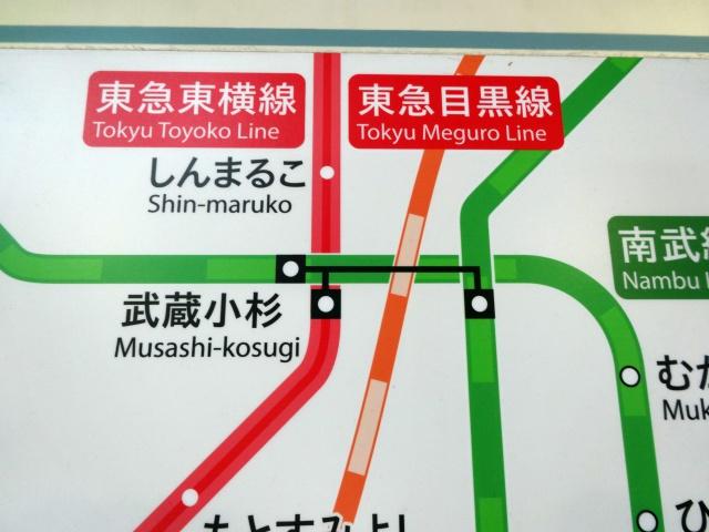 ちなみに、乗り換えがめちゃめちゃ遠い武蔵小杉駅は触手の長さも群を抜いて長い。