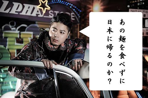 麺を勧めてくる小松さん。※写真とセリフはイメージです