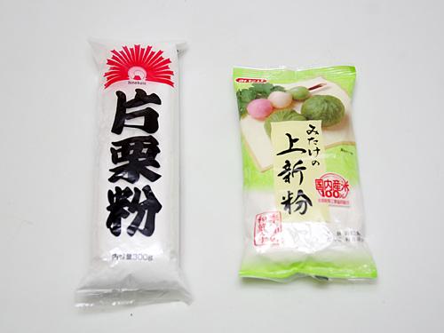 とりあえあず日本の食材で作ってみます。
