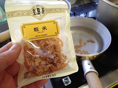 干しエビって蝦の米って書くのか。